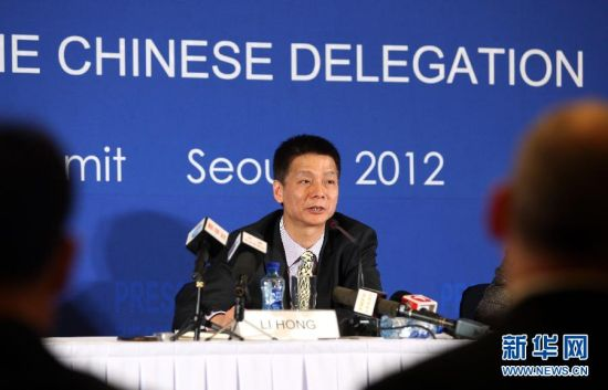 2012 Seoul Nuclear Security Summit (NSS): China