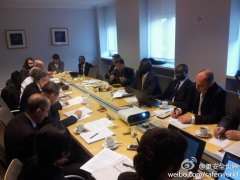 Africa-China-EU Expert Group on conventional arms begins work (13/11/2012)